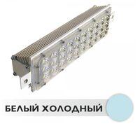 Светодиодный сегмент М1 L250 30W IP66 на светодиодах NICHIA (Япония)