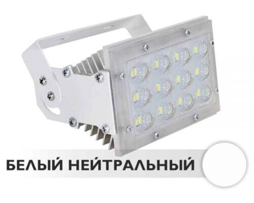 Светодиодный прожектор для спортивных сооружений M1 12W 220V IP66 OSR (NW)