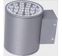 Светодиодный светильник двусторонний D200 2*36W 220V IP65 на светодиодах OSRAM (Германия)