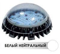 Светодиодный светильник ЖКХ D150 12W 48V IP54 на светодиодах OSRAM (Германия)