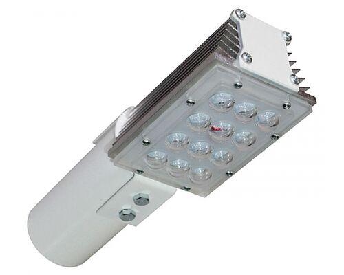 Светодиодный светильник РКУ 12W 48V IP66 на светодиодах OSRAM (Германия)