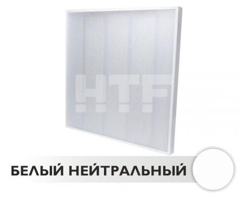 Светодиодный светильник диммируемый HTF-002 595х595х30 24W 220V IP40 NI (NW)
