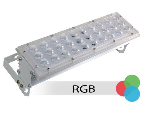 Прожектор архитектурный заливной 70W 24V IP66 на светодиодах OSRAM (Германия) RGB