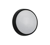 Светодиодный светильник уличный 40271 7W 220V на светодиодах OSRAM (Германия)