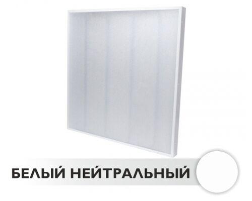 Светодиодный светильник диммируемый HTF-002 595х595х30 24W 220V IP40 OSR (NW)