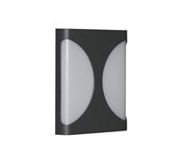 Светодиодный светильник уличный 18-307 12W 220V на светодиодах OSRAM (Германия)