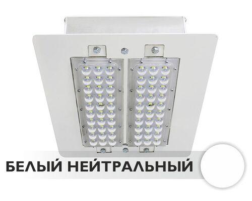 Светодиодный светильник для АЗС М2 60W 220V IP66 на светодиодах NICHIA (Япония)