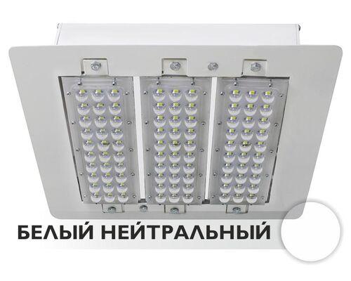 Светодиодный светильник для АЗС М3 90W 220V IP66 на светодиодах NICHIA (Япония)