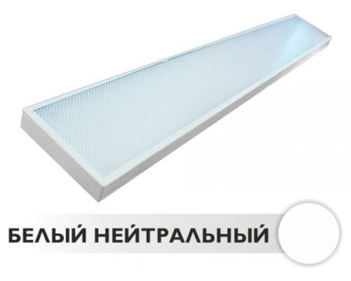 Светодиодный светильник диммируемый HTF-001 1190х150х30 40W 220V IP40 OSR (NW)