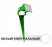 Светодиодный светильник ландшафтный лучевой P-03 12W 12V IP66 30,60,90° на светодиодах OSRAM