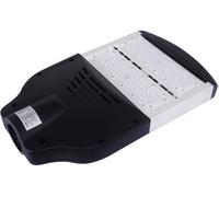 Консольный светильник РКУ 100W 220V IP65 на светодиодах OSRAM (Германия)