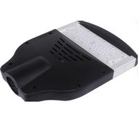 Консольный светильник РКУ 50W 220V IP65 на светодиодах OSRAM (Германия)