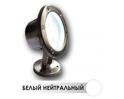 Светодиодный светильник подводный HH-508 18W 12V IP68 OSR (NW)