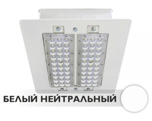 Светодиодный светильник для АЗС М2 60W 220V IP66 на светодиодах OSRAM (Германия)