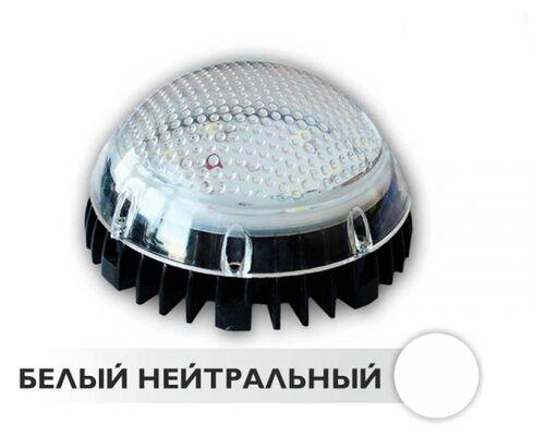 Светодиодный светильник для автомоек ЖКХ D120 6W 220V IP54 NI (NW)