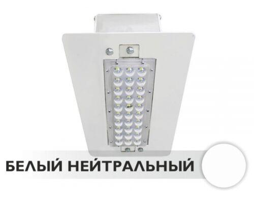 Светодиодный светильник для АЗС М1 30W 220V IP66 на светодиодах OSRAM (Германия)