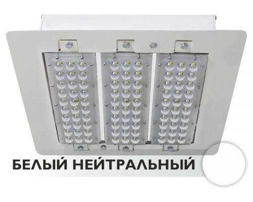 Светодиодный светильник для АЗС М3 90W 220V IP66 на светодиодах OSRAM (Германия)