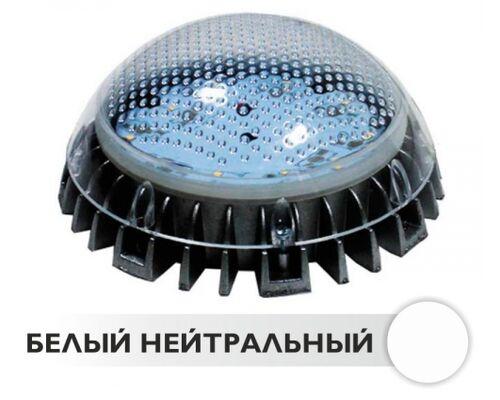 Светодиодный светильник для автомоек ЖКХ D150 10W 220V IP54 NI (NW)